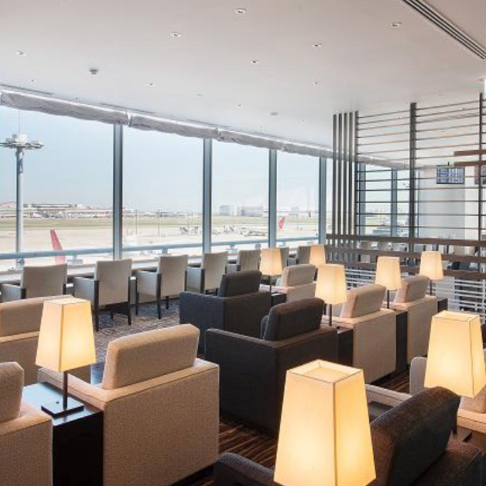 JCB Platinum Airport Lounge